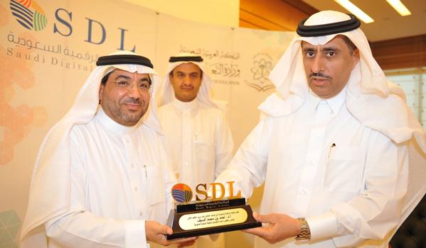 المكتبة الرقمية السعودية تقود اكبر تكتل لمصادر المعلومات الرقمية في البيئة الجامعية