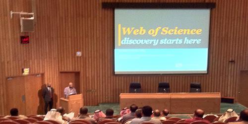 عمادة شؤون المكتبات تقيم ورشة عمل لقاعدة بيانات Web Of Science ISI